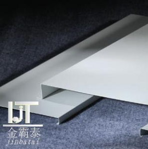 China aluminum strip ceiling on sale