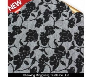 China women wear coat jacquard warp knitted fabric on sale