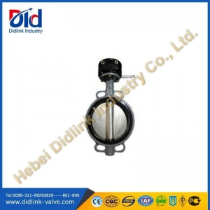 China carbon steel metal-epdm seat wafer dn 50 butterfly valve trim, gear operated butterfly valve on sale