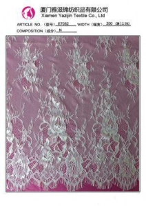 China Chemical Lace Fabric Guipure Leavers Design Chemical Lace Fabric (S8094) on sale