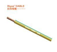 China BVR copper conductor PVC insulated flexible cable on sale