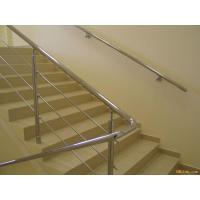 SS Luxurious Handrail Stainless Steel Handrail/ Banister/ Guardrail/Handrail