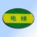 China RFID Tag Anti-metal Epoxy Resin tag asset tracking CTH17A-02D01 on sale