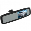 China 4.3inch OEM special original car mirror LCD M43 for sale