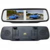 China 4.3inch rearview mirror with double screen M430F for sale