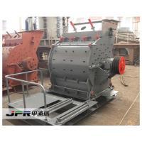 European Coarse Suspension Grinding Mill