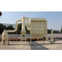 HGM Micro Powder mill