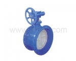 Turbine soft seal butterfly valve