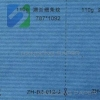 China Coloured embossed paper/Color embossed paper and cardboard type special paper for sale