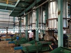 China Palm Oil Processing Machinery on sale