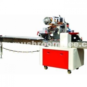 China High Quality Automatic Mushroom Packaging Machine on sale