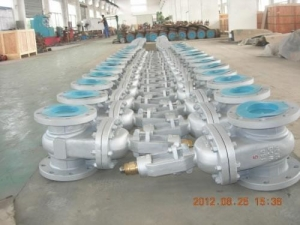 China Gate Valves API Flanged Stainless Steel Gate Valve on sale