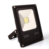 China 2014 customized led cob 20w floodlight for sale