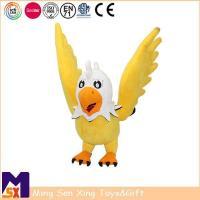 Stuffed Animal Plush Toys Soft Eagle Plush Toy