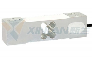 China Aluminum Sensor XL802Weighing Load Cell on sale