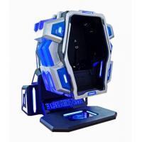 Lottery game machine VR 360 KING KONG