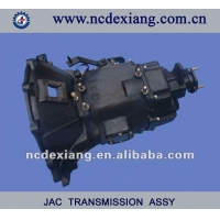 Transmission assy &components Number: JAC TRANSMISSION GEAR BOX