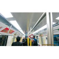 Hong Kong subway guest room lighting lighting system