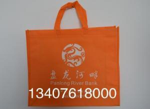 China Shanxi datong non-woven bag, wearing rope non-woven bags, portable non-woven bag on sale