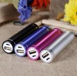 External Battery External Battery 1200mah