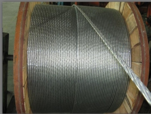 China AAAC cable 50mm 70mm 120mm 150mm 185mm on sale