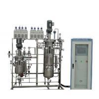 China Microbial fermentation machinery on sale