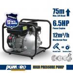 75m LIFT- 1.5 HIGH PRESSURE GASOLINE WATER PUMP