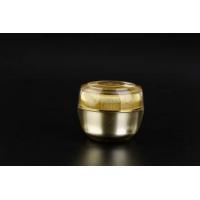 UKC30 Korean cosmetic style Luxury packaging 50ml Cream packaging Jar