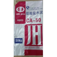 China Aluminate Cement CA50 on sale