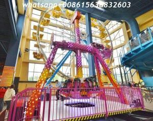 China Thrilling Frisbee Rides 360 Degree Rotation Mini Pendulum Rides for sale on sale