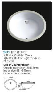 China Undermount Oval Ceramic Bathroom Lavatory Sink 2311 Similar To Kohler Sink 2210 on sale