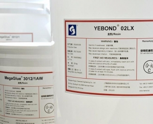China Polyurethane Adhesives on sale
