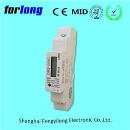 China Shanghai manufacturer tariffs 2 bi-directional energy meter on sale
