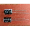 China Passive Components 47UF/63VRAHT for sale