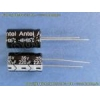 China Passive Components 220UF/35VRHT for sale