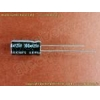China Passive Components 100UF/25VRHT for sale