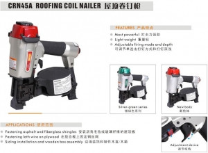 China ROOFING COIL NAILER on sale