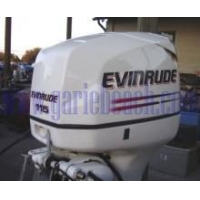 USED OUTBOARD MOTORS 3579