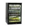China Refrigeration Undercounter Beer Cooler on sale