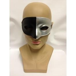 China Beards And Moustaches Black And Silver Bicolor Eyemask on sale