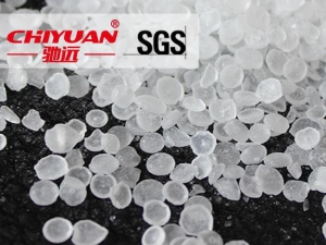 China Petroleum Resin Hydrogenated C5 petroleum resin on sale