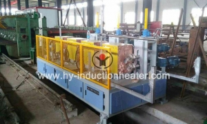 China Induction Heating Induction Heating Equipment For Sale on sale