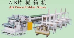 China AB paste box machine on sale