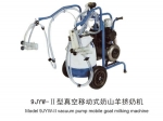 Model 9JYW-II vacuum pump mobile goat milking machine