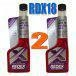 China Redex 2 Lead Replacement Fuel Additive Multidose 4 Star 250ml RDX18 RRP 2 Bottles on sale