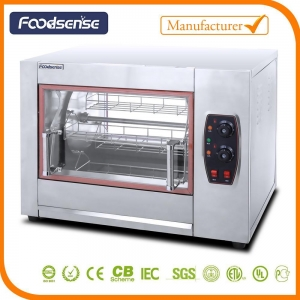 China Electric Chicken Rotisserie on sale