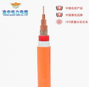 China Branch cable BTTRZ 0.6/1KV 1x150 on sale