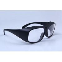 China CO2 Laser Protective Goggles CO2 Lattice Laser Protective Goggles 10600nm Security Protection on sale
