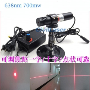 China 638nm 700mw Dot/Line/Crosshair High power Red laser module on sale