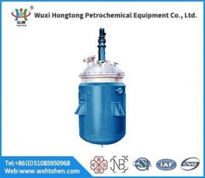 China High Temperature and Pressure Reactor on sale